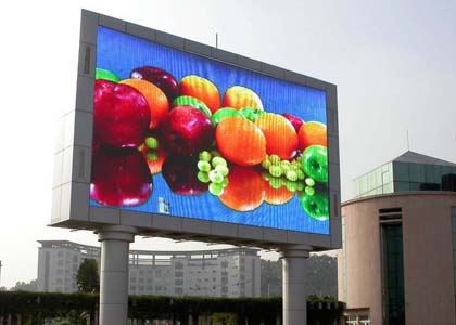 outdoor LED